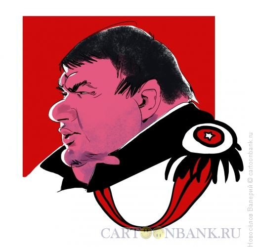 Карикатура: Министр - слуга., Новосёлов Валерий