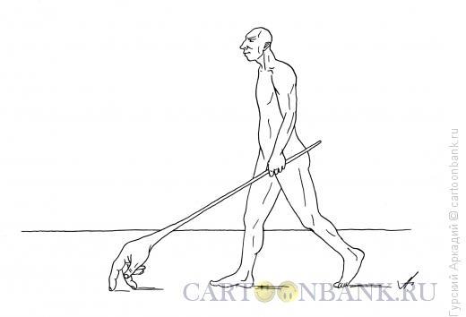 Карикатура: трость рука, Гурский Аркадий