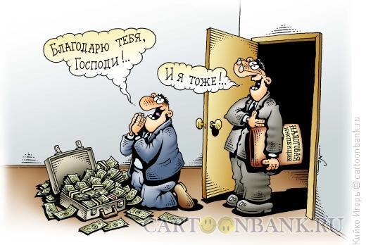 Карикатура: Божий дар, Кийко Игорь