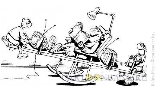 Карикатура: Качели, Кийко Игорь