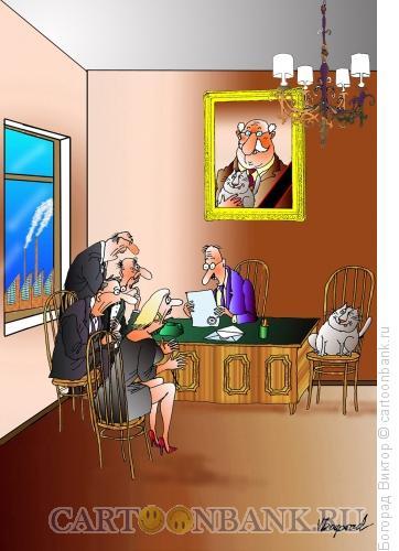 http://www.anekdot.ru/i/caricatures/normal/15/8/25/nasledstvo.jpg