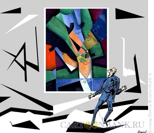 Карикатура: модернарт 17, Богорад Виктор