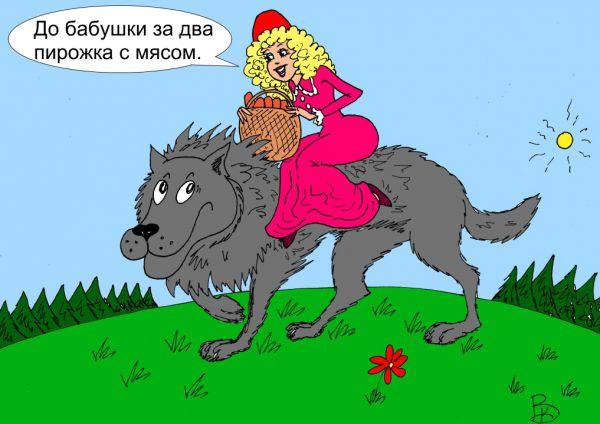 Карикатура: С ветерком, Валерий Каненков