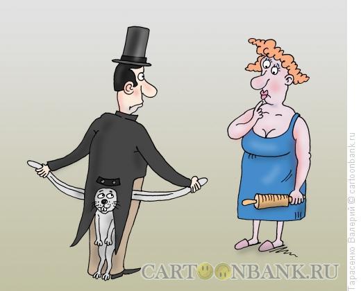 Карикатура: Любимый фокус, Тарасенко Валерий