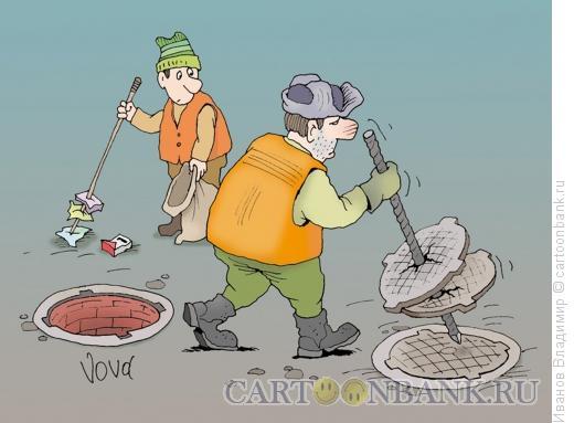 Карикатура: Суровый дворник, Иванов Владимир