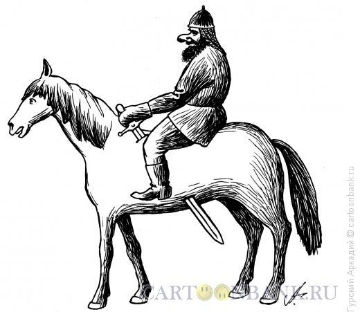 Карикатура: всадник на коне, Гурский Аркадий