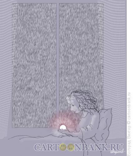 Карикатура: Утро дождливого дня, Богорад Виктор