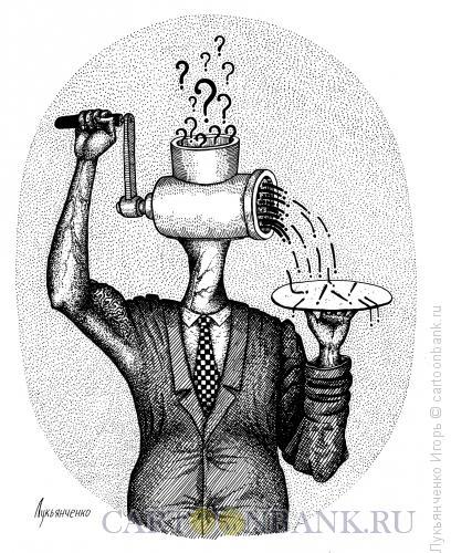 Карикатура: Мясорубка, Лукьянченко Игорь