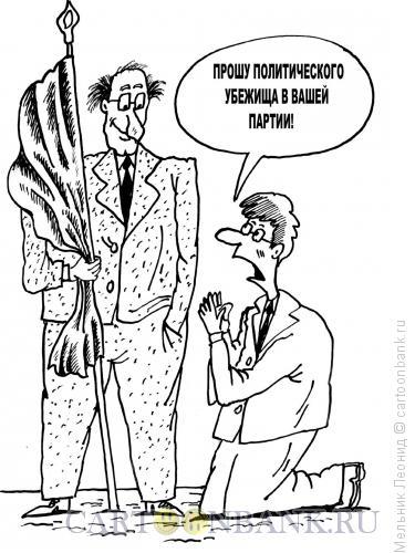 Карикатура: Перерожденцы, Мельник Леонид
