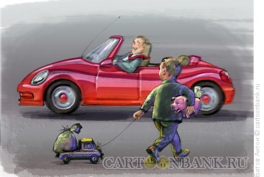 Карикатура: Автомобильный кредит, Батов Антон