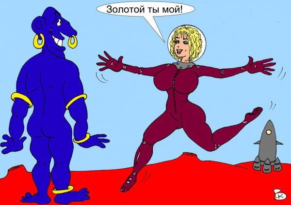 Карикатура: Вынужденная посадка, Валерий Каненков