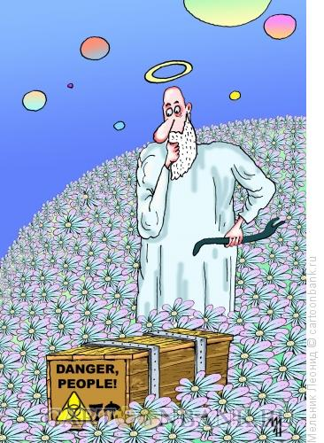 Карикатура: Ящик Пандоры, Мельник Леонид