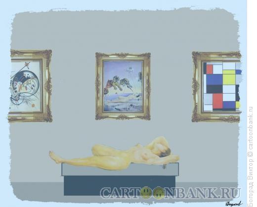 Карикатура: модернарт 1, Богорад Виктор