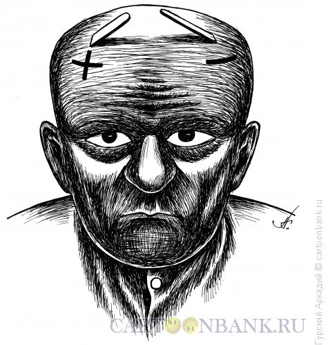 Карикатура: голова-батарейка, Гурский Аркадий