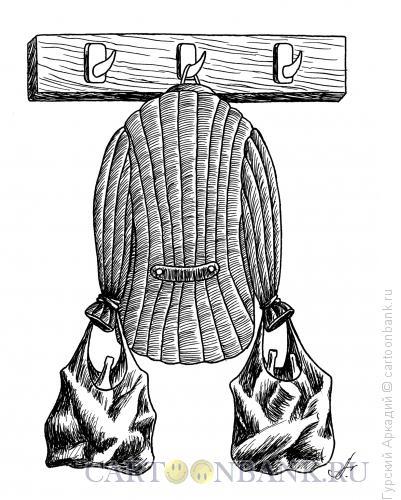 Карикатура: фуфайка на вешалке, Гурский Аркадий