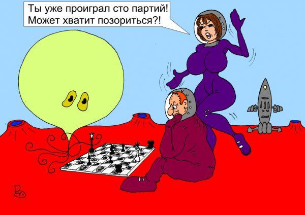 Карикатура: Какая боль, какая боль..., Валерий Каненков