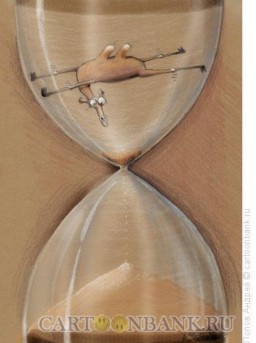 Карикатура: Время неумолимо, Попов Андрей