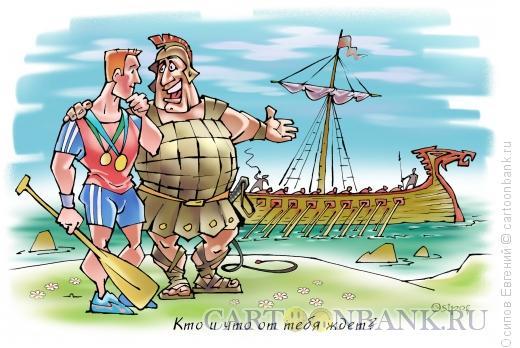 Карикатура: работа по специальности, Осипов Евгений