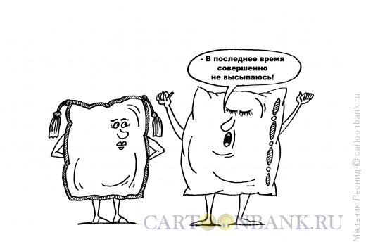 Карикатура: Бессоница, Мельник Леонид