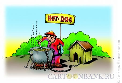 Карикатура: Хот-дог, Кийко Игорь