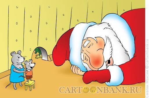 Карикатура: Стишок Деду Морозу, Смагин Максим
