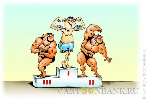 Карикатура: Ум - сила, Кийко Игорь