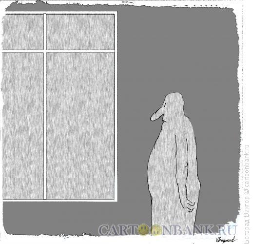 Карикатура: Осеннее настроение, Богорад Виктор