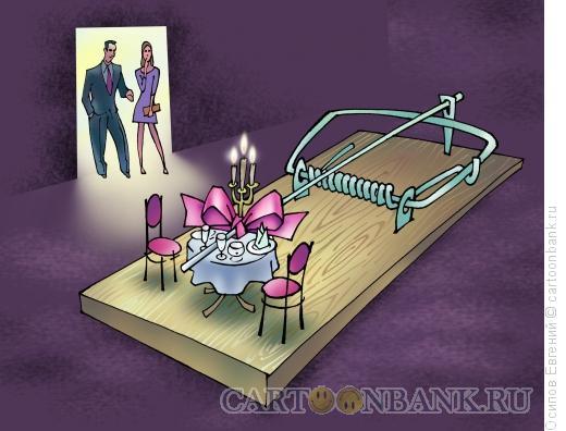 Карикатура: ужин с начальником, Осипов Евгений