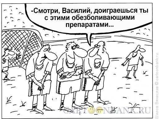 Карикатура: Стенка, Шилов Вячеслав
