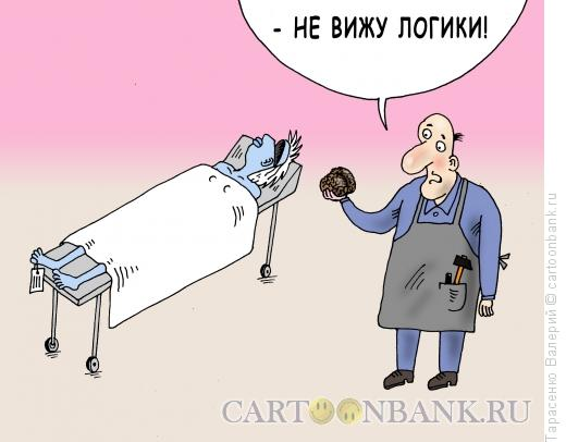 Карикатура: После аварии, Тарасенко Валерий
