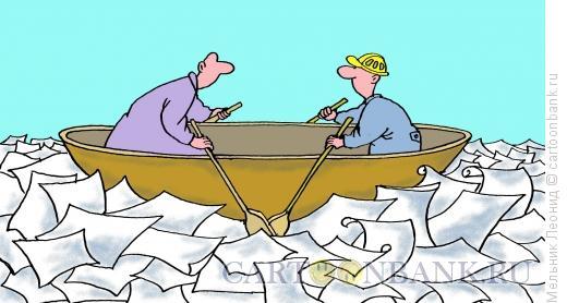 Карикатура: Среди бумаг, Мельник Леонид