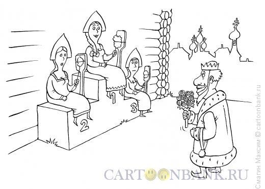 Карикатура: Три девицы, Смагин Максим