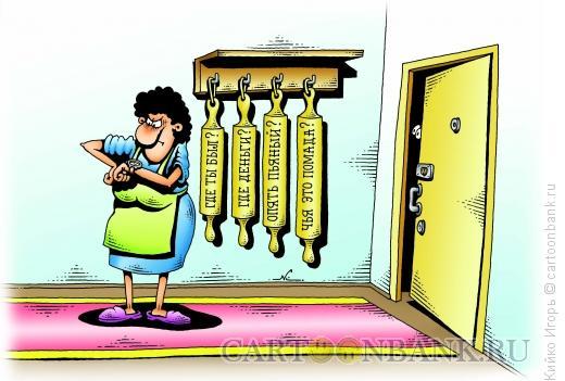 Карикатура: Блудный муж, Кийко Игорь