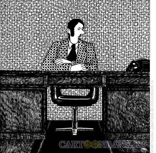 Карикатура: бюрократ, Майстренко Дмитрий