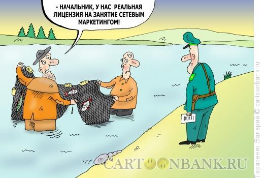http://www.anekdot.ru/i/caricatures/normal/15/9/16/falshivaya-licenziya.jpg