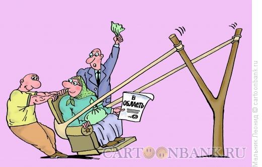 Карикатура: Старушку отправляют в деревню жулики, Мельник Леонид