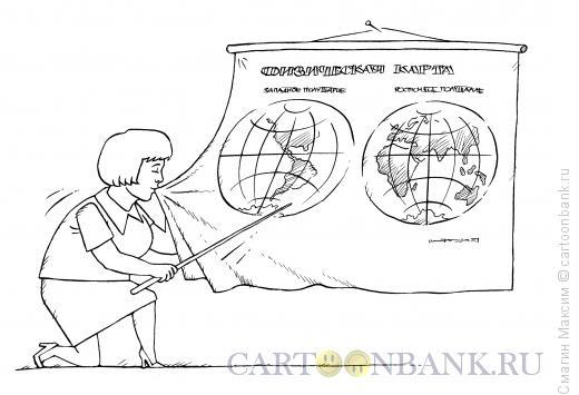 Карикатура: Клятва учителя, Смагин Максим