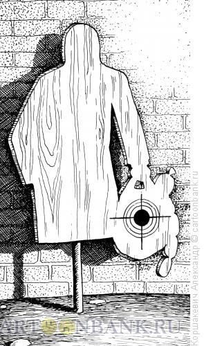 Карикатура: Мишень., Коршакевич Александр