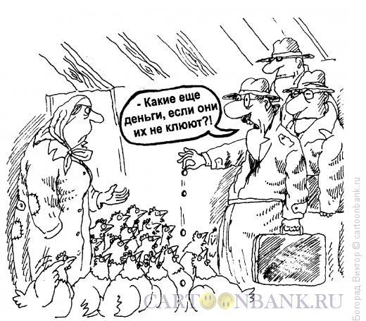Карикатура: Не клюют, Богорад Виктор