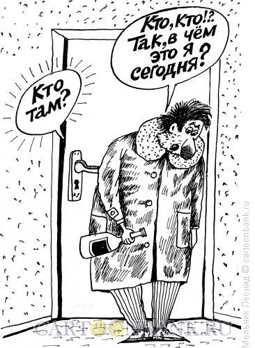 Карикатура: Хрен в пальто, Мельник Леонид