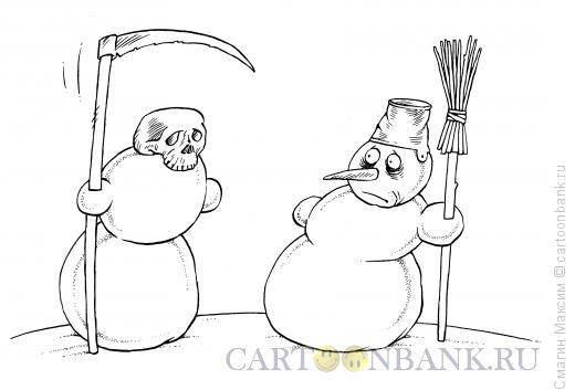 Карикатура: Снеговик и смерть, Смагин Максим
