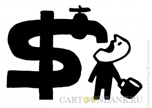 Карикатура: доллар как сосуд для жидкости, Копельницкий Игорь