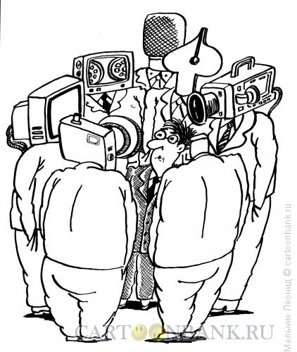 Карикатура: Ужасы прессы, Мельник Леонид