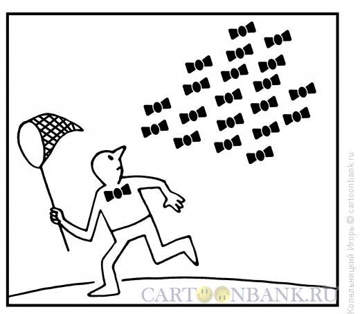 Карикатура: бабочки, Копельницкий Игорь