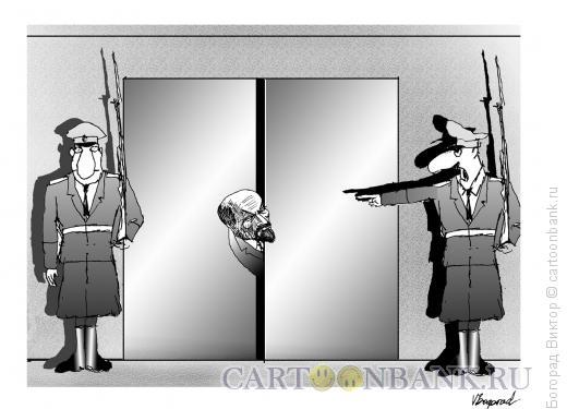 Карикатура: На место!, Богорад Виктор