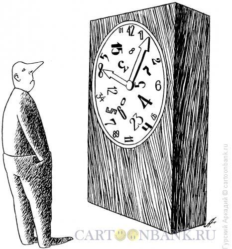Карикатура: настольные часы, Гурский Аркадий
