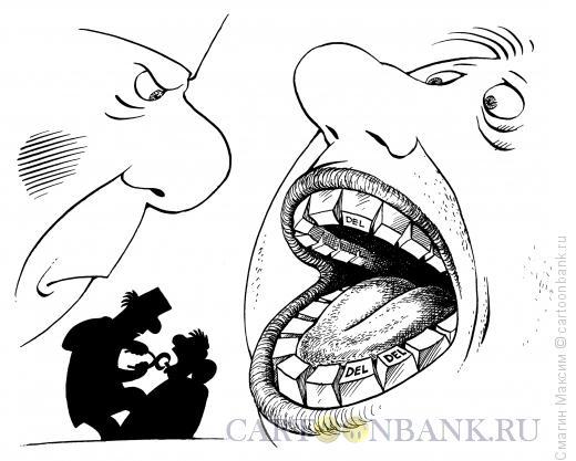 Карикатура: Подсказка дантисту, Смагин Максим