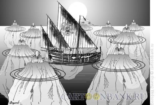 Карикатура: В море бюрократии, Богорад Виктор