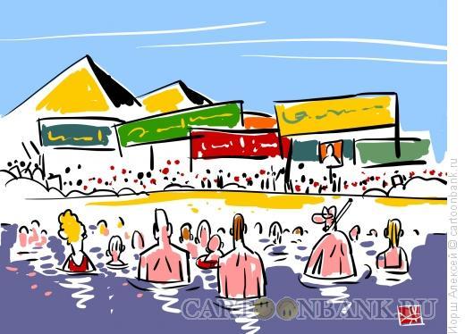 Карикатура: На пляже, Иорш Алексей
