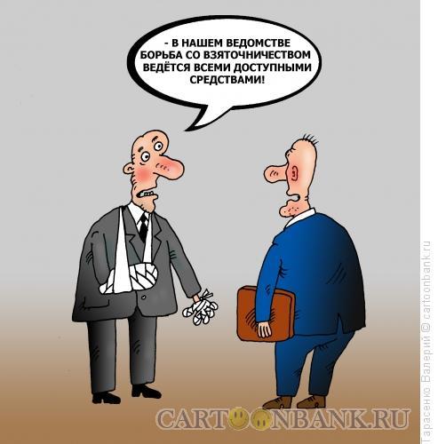 Карикатура: Пострадавший, Тарасенко Валерий